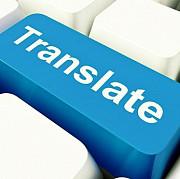 Профессиональные переводы с рус-англ, англ-рус Нур-Султан (Астана)