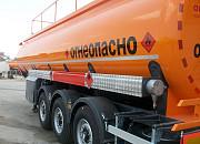 Мпз продает оптом большим оптом дизельное топливо Алматы
