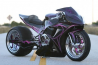 Custom bike Алматы