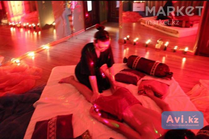 Массаж для девушек атырау девушка очень возбудилась на массаже