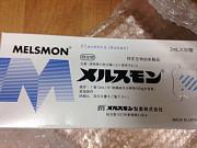 Melsmon-мелсмон в Алматы (омоложение организма) Алматы