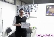 Бухгалтерские Курсы | Астана в Тоо и Ип. Бухучёт + Налоги + Программа: 1с-предприятие 8.3 Нур-Султан (Астана)