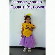 Казахские национальные костюмы для детей Нур-Султан (Астана)