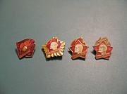 Всегда готов! - четыре разновидности значков Павлодар