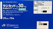 Радикат в Алматы (эдаравон, Радикут, Radicat, Radicut, Radicava) - 30 mg, 20 ml - 10 ампул Алматы