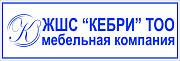 Сборщик  Алматы