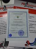 Курсы сметы астана курсы авс4 курсы смета сана курсы сметного дела астана Нур-Султан (Астана)