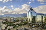 Прописка в Алматы и Астане Алматы