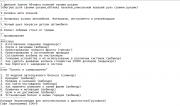 Видео курсы по автодиагностике Всех авторов Пахомов, краснощеков, абдуллин Алматы
