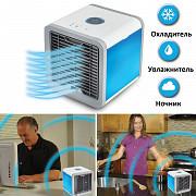 Мини кондиционер, увлажнитель воздуха Arctic Air Алматы