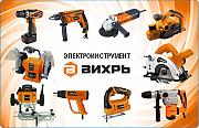 Инструменты/электрооборудование /электроинструмент доставка из г.Усть-Каменогорск
