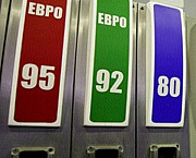 Бензин, солярка оптом, большим оптом Аи 95 Евро 5, аи 80, 92, 98, 100 Алматы