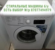 Стиральная машина б/у автомат индезит с гарантией Алматы