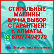 Продам стиральную машину автомат б/у Алматы