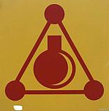 Калий-натрий виннокислый 4-водный чистый Алматы