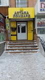 Продам помещение Павлодар
