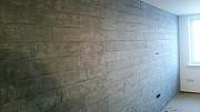 Штукатурка под бетон декоративная Алматы