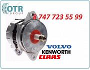 Генератор Claas, Kenworth, Volvo 1117890 Алматы