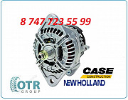 Генератор Case, New Holland 0124525085 Алматы