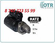 Стартер Hatz, Мксм 800 50648800 Алматы