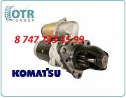 Стартер Komatsu pc300-7 600-813-8810 Алматы