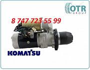 Стартер Komatsu Pc360-7 600-813-9312 Алматы