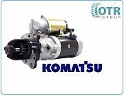 Стартер Komatsu Pc300-7 600-863-8110 Алматы