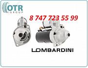Стартер на двигатель Lombardini 0001139025 Алматы