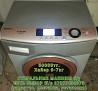Продам немецкую стиральную машинку автомат с гарантией Алматы