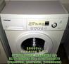 Продам машинку стиральную в отличном состоянии Алматы