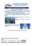 Оценка имущества Нур-Султан (Астана)