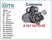 Стартер Cummins 8.3l 3921402 Алматы