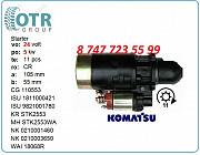 Стартер Komatsu 1-81100-042-1 Алматы