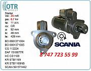 Стартер Scania 114 D13hp601 Алматы