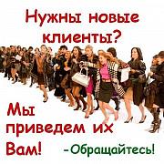 Поможем увеличить продажи Шымкент