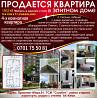 4-комнатная квартира, 118 м<sup>2</sup> Алматы