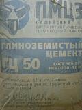 Цемент Гц-40 Алматы