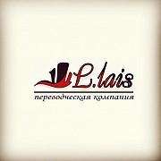 Наложение субтитров на видео - Переводы и копирайтинг Алматы