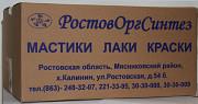 Мастика Мб-50, Мб-70 Алматы