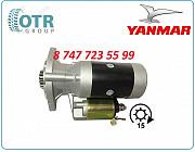 Стартер Yanmar 3tnv88 129400-77012 Алматы