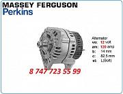 Генератор Massey Ferguson Aak5194 Алматы