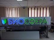 Наружная реклама Караганда