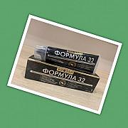 Зубная паста Биозан Формула 32 Актобе