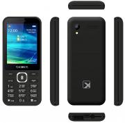 Продам мобильный телефон на 2 сим карты с мощным аккумулятором и функцией Powerbank, Id1827 Алматы