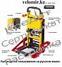 Подъемник лестничный, гусеничный для инвалидов, электрический, складной, мобильный 24v 200w
