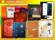 Папки меню для кафе и ресторанов Алматы