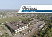 Сдается в аренду Алматы
