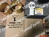 3g-6372 Втулка Caterpillar D6r доставка из г.Нур-Султан (Астана)