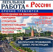 Прораб  Алматы