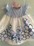Платье Костанай